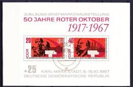 ALLEMAGNE - REP. DEMOCRATIQUE BLOC ET FEUILLET 1967 YT N° BF 21 Obl. - Bloques
