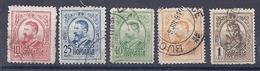 160026760   RUMANIA  YVERT    Nº  208/210/211/212/213 - 1881-1918: Charles I