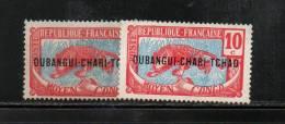 OUBANGUI   NEUF Sans CHARNIERE  N°  5    N**      Deux Papiers - Unused Stamps