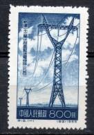 China Chine : (7020) S12** Tension De 220.000 Volts D´hauteur Nouvellement Construite Line électrique (1954) SG1644 - Ungebraucht