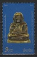 Thailand (2015)  - Set -  /   Budism - Luang Phor Ngern - Buddhism