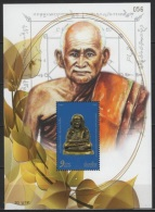 Thailand (2015)  - Block -  /   Budism - Luang Phor Ngern - Buddhism