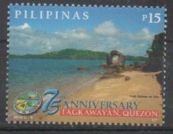 PHILIPPINES, 2016, MNH, TAGKAWAYAN MUNICIPALITY, BEACHES,  1v - Geography