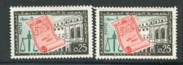 Algérie Y&T N°381 Neuf Avec Charnière * Et Oblitéré - Algeria (1962-...)