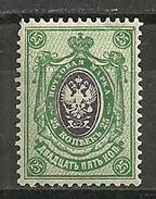 Rußland: Nr. 57, Postfrisch - 1857-1916 Impero