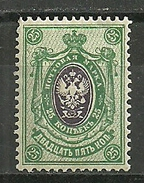 Rußland: Nr. 57, Postfrisch - 1857-1916 Empire
