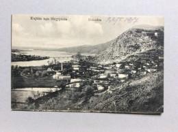 AK    ALBANIA      SHKODRA   SKUTARI  MOSQUE   MOSCHEE   ISLAM  1917.  MARUBBI - Albanie