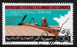 Comoro Islands, Scott # C181 Used Aviation History, 1987 - Comoros