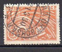 URSS 1929. Mi 379 YA.USED) - 1923-1991 UdSSR