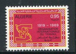 Algérie Y&T N°493 Neuf Avec Charnière * - Algeria (1962-...)