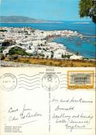 Mykonos, Greece Postcard Posted 1978 Stamp - Grecia