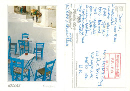 (smaller Size Card), Mykonos, Greece Postcard Posted 2000s Private Post Via Brussels - Grecia