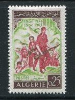Algérie Y&T N°382 Neuf Sans Charnière ** - Algeria (1962-...)