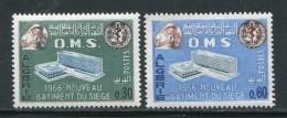 Algérie  Y&T N°424 Et 425 Neufs Sans Charnière ** - Algeria (1962-...)