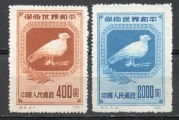 China Chine : (6249) C5-1,3** Défendez La Paix Du Monde (1er Serie ) SG1456,1458 - Offizielle Neudrucke