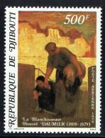 1979  Tableau De Daumier «La Blanchisseuse»  *8 - Gibuti (1977-...)