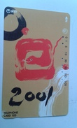 ZODIAC - JAPAN-166 - YEAR OF THE SNAKE - HOROSCOPE - 231-347 - Zodiaco