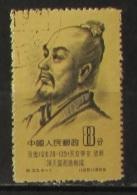 Cina 1955 Personalities 8 - 1949 - ... People's Republic