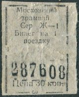 Russia USSR 1930's MOSCOW Tram Ticket Straßenbahn Fahrschein Billet De Tramway City Railway Russland Russie UdSSR URSS - Tram