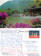 HuaQin Pool, China Postcard Posted 2004 Stamp - Chine