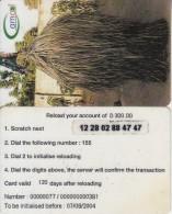GAMBIA - Amcel Prepaid Card D300, Exp.date 07/08/04, Used