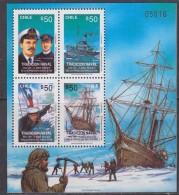 Chile 1971 Antarctica / Shackleton M/s ** Mnh (30381) - Chili