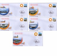 2007 China  Stadiums Of FIFA Women's World Cup China  2007 Commomerative Covers - Covers & Documents