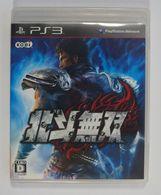 PS3 Japanese : Hokuto Musou BLJM-60196 - Sony PlayStation