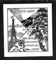 EX-LIBRIS TARO SHIMO PAR RAYMOND PREVOST 2 SCANS - Ex-libris