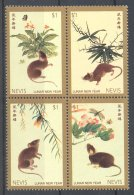 Nevis - 1996 Year Of The Rat Block Of Four MNH__(TH-17996) - St.Kitts-et-Nevis ( 1983-...)