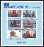 St.Vincent - 1994 Dragon Boats And Junks Kleinbogen (2) MNH__(THB-5893) - St.Vincent (1979-...)