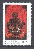 St.Vincent - 1995 Japanese Woodcut MNH__(TH-18057) - St.Vincent (1979-...)
