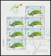 China 2015-11 Stamp Environment Day Stamps Bicycle Bus Mini Sheet - 1949 - ... République Populaire