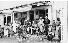Shkodra , Skadar , Scutari , Coffee Shop , Super  Feldpost 1918 - Albania