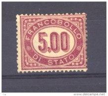 Italie  -  Services  -  1875  :  Yv  7  ** GNO - Servizi