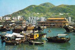 1 AK Hongkong * Floating Restaurants Im Hafen Von Aberdeen In Hong Kong * - China (Hongkong)