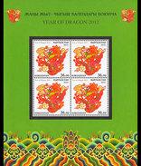 Kirgizië / Kyrgyzistan - Postfris / MNH - Sheet Jaar Van De Draak 2012 - Kirgizië