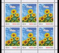 Kirgizië / Kyrgyzistan - Postfris / MNH - Sheet Flora 2012 - Kirgizië