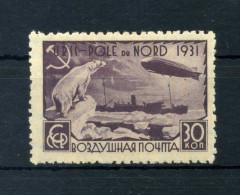 1931 URSS N.A27 MNH**