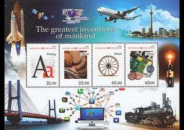 Kirgizië / Kyrgyzistan - Postfris / MNH - Sheet Uitvindingen 2012 - Kirgizië