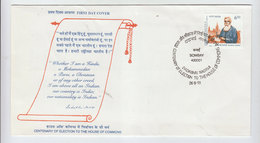 India CENTENARY OF ELECTION TO THE HOUSE OF COMMONS FDC 1993 - FDC