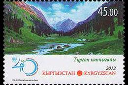 Kirgizië / Kyrgyzistan - Postfris / MNH - 40 Jaar Milieubescherming VN 2012 - Kirgizië