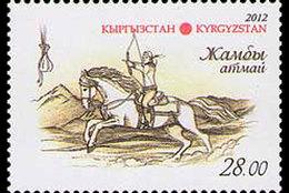 Kirgizië / Kyrgyzistan - Postfris / MNH - Nationale Paardenspelen 2012 - Kirgizië