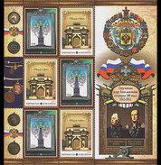Kirgizië / Kyrgyzistan - Postfris / MNH - Sheet 200 Jaar Russische Overwinning In De Oorlog Van 1812 2012 - Kirgizië