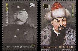 Kirgizië / Kyrgyzistan - Postfris / MNH - Complete Serie Generaals 2012 - Kirgizië