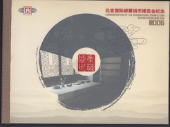 CHINE - Commémoration Of The International Stamp & Coin - Exposition Beijing 2006 - TB - - 1949 - ... Volksrepubliek
