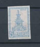 1957. North Korea - Korea, North