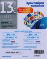 GREECE OTE PREPAID CHRONOKARTA -13 EURO  -Xr ....- 1500pcs ONLY!!! -7/16-USED - Greece