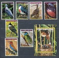 EQUATORIAL GUINEA 1976 Mi # 947 - 953 + Block 241 BIRDS ASIA  IMPERF MNH - Equatorial Guinea
