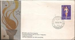 Brazil & FDC 50th Anniversary Of The São Silvestre Race, Rio Grande Do Sul 1974 (1133) - Athlétisme